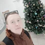 Алексей 20 Алушта
