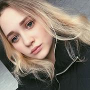 Лиза 19 Москва