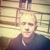 Макс, 23, г.Нижний Новгород