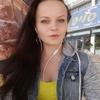 Кристина, 19, г.Бат-Ям