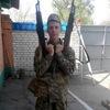 Сергей, 27, г.Бердянск