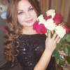 Яна Кутнякова, 22, г.Благовещенск (Амурская обл.)