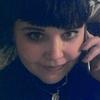 Татьяна, 28, г.Чита