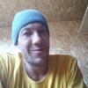 Евген, 29, г.Бахчисарай