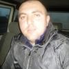 Ion, 21, Perechyn