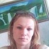 Ольга, 20, г.Новосибирск