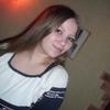 Светлана, 20, г.Москва
