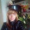 Виктория Фомкина, 28, г.Новосибирск