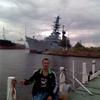 adron, 46, г.Dordrecht