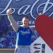 Василий Михолап 31 год (Скорпион) Белогорск
