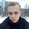 Ян, 18, г.Северодвинск