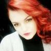 Надія, 39, г.Ивано-Франковск