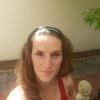 Brittany, 28, г.Хадсон