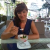 Наталья, 42, г.Луганск