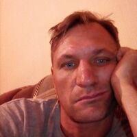 Игорь, 21 год, Скорпион, Москва