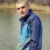 nikolay, 28, Lutuhyne