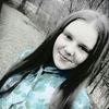 Ліля, 20, г.Ивано-Франковск