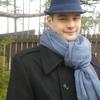 Валерий, 25, г.Рига