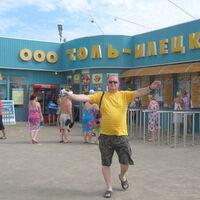 Андрей, 53 года, Телец, Соликамск