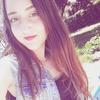 Natalia, 18, г.Алькоркон