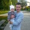 Тарас, 18, г.Ивано-Франковск