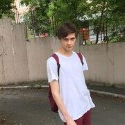 Богдан 20 Москва