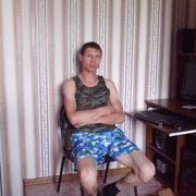 саня 43 года (Дева) Зубова Поляна