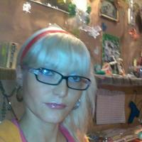 Жанна, 37 лет, Близнецы, Ростов-на-Дону