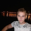 Виталий, 20, г.Донецк
