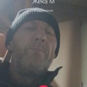 Юрик 50 Новосибирск