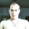 Rocio Annelie Fernand, 36, г.Ciudad Sucre