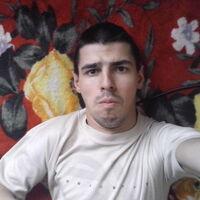 Виктор, 32 года, Козерог, Москва