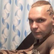 Ragnar lothbrok 28 Павлово