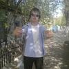 Серёга, 23, г.Кызыл-Кия
