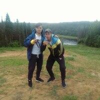 Андрей, 27 лет, Дева, Тверь