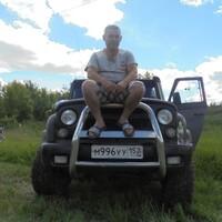 Владимир, 43 года, Дева, Льгов