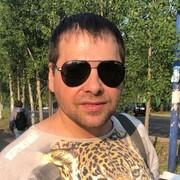 Дмитрий 37 Нерюнгри