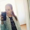 Алина, 30, г.Ростов-на-Дону