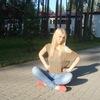 Dianka ღ, 29, Peterhof