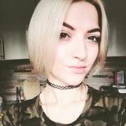 Александра, 28, г.Коряжма