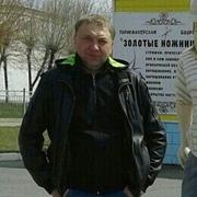Иван, 35, г.Верхнеуральск