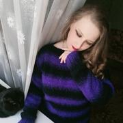 Светлана 43 Сатка