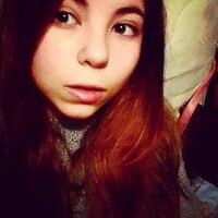 Анна, 20 лет, Телец, Самара