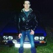 Сергей, 28, г.Евпатория