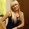Карина, 22, г.Липецк