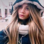 Евгения, 20, г.Архангельск