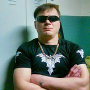 Юрий 44 Ангарск