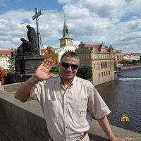 Maisey, 49 лет, Телец, Киев