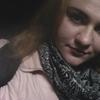 марина, 18, г.Гомель