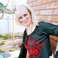 Светлана, 45 лет, Рыбы, Сальск
